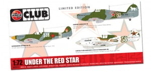2013-airfix-club-box
