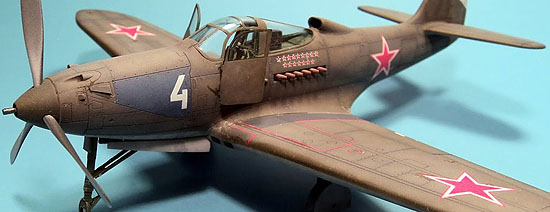 eduard-1-48-p-39n-weekend-edition